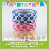 2014 New lovely house painting and decoration masking tape