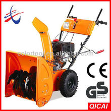 small power 6.5hp gasoline snow thrower