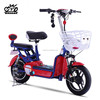 Hot cheap G6 48V12AH electric motorcycle electric vehicle 350w motorcycle for sale