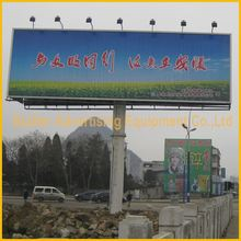 Cheap and Quality digital billboards for sale