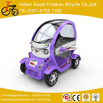 2016 children electronic toy car price/kids toy ride on cars