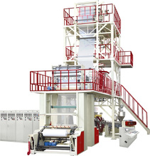 ABC Three Layer Coextrusion Film Blowing Machinery