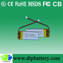 China supplier rechargeable big battery mod e-cigarette