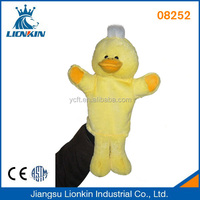 08252 plush hand puppet duck