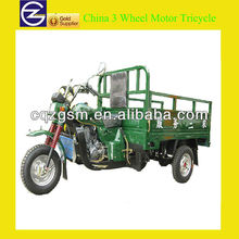 2014 China 3 Wheel Motor Tricycle Manufacture
