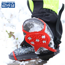 Anti Slip Snow Ice Climbing Spikes Grips Crampon Cleats 5-Stud Rubber Silicone Spike Shoe Cover