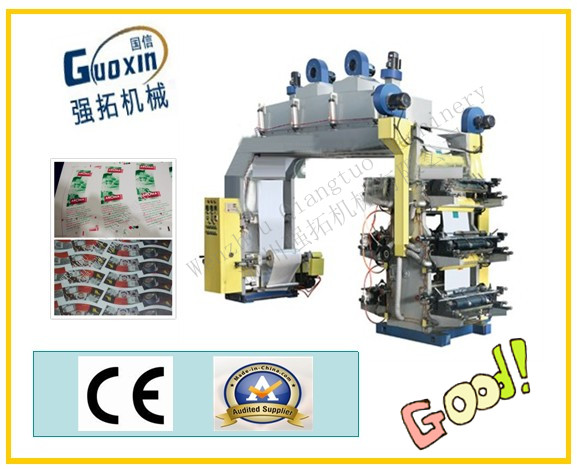 2013 good reputation roll paper/ paer roll/ paper printing machine