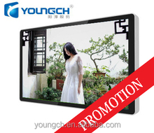 Wall mounted 19 inch LCD digital poster