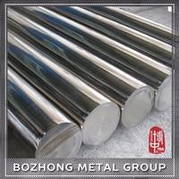 Best price 201 Custom Stainless Steel