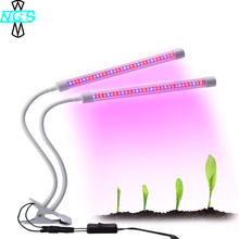 Grow Light Hydroponic Plant, Wholesale Full Spectrum Led Plant Grow Light