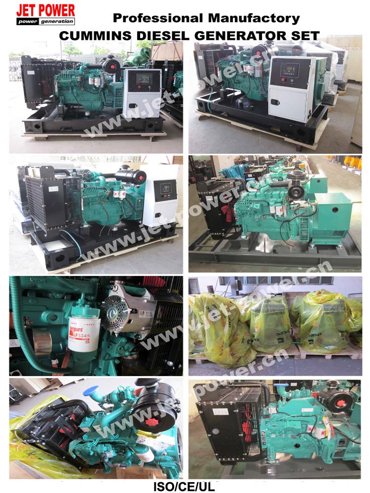 Jet power cummins diesel generator open type-silent type-1.jpg