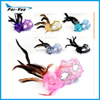 High Quality Luxury Feathered purple gold pink blue party mask masquerade masks