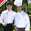 High Quality Restaurant Custom Chef Coat