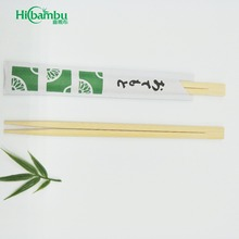 China manufacturer disposable organic chopsticks paper cutlery and chopsticks sleeve
