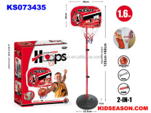 KIDSEASON 2 IN 1 KIDS BASKETBALL STAND TO PLAY OR HANGING SET HEIGHT FROM 125CM-160CM