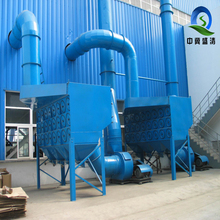 Cartridge Filter Dust Collector for the electronics industry