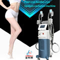 2018 new cryolipolysis machine/ professional cryo lipolysis slimming device with 4 heads