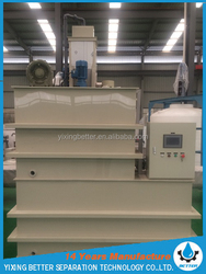 A-P3 Latest technology PAM Dosing equipment for waste water treatment