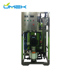 customized design desalted ro water filter machine treatment plant