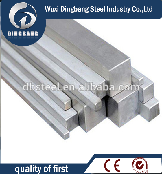 Low price standard 304 stainless steel square solid bar