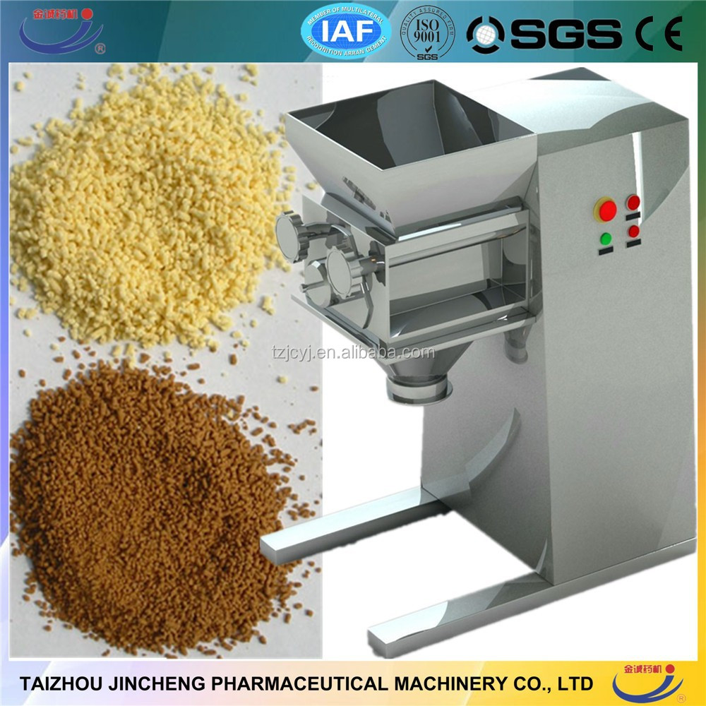 SS304 professional Pharmaceutical Machines automatic rotary granulator machine 86-15036139406