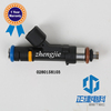 /product-detail/made-in-china-0280158103-vital-nozzle-spray-lpg-injector-60548086331.html