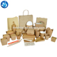 Custom printed FDA food grade disposable take out paper fast food packaging