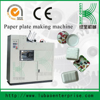 JINAN LVBAO ZCJ - C type automatic paper machine The operation is simple, efficient security CE certification.