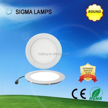 SIGMA 3W 6W 9W 15W 18W 12W Round Led panel light from Chinese Supplier