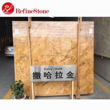 Factory directly sale natural sahara gold marble slab