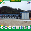 2017 Construction Conpany Prefabricated House Modern