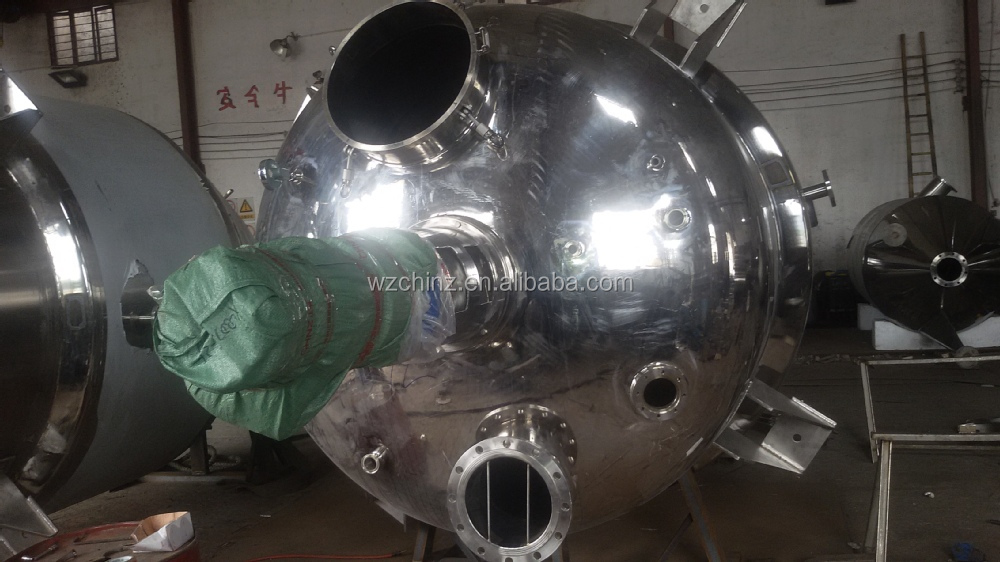 Chinz Natural pigment extraction machine/extractor/ extracting tank for sale (TQ-Z)