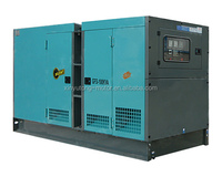 68db@7m Low Noise Away Soundproof canopy 75kw generator price