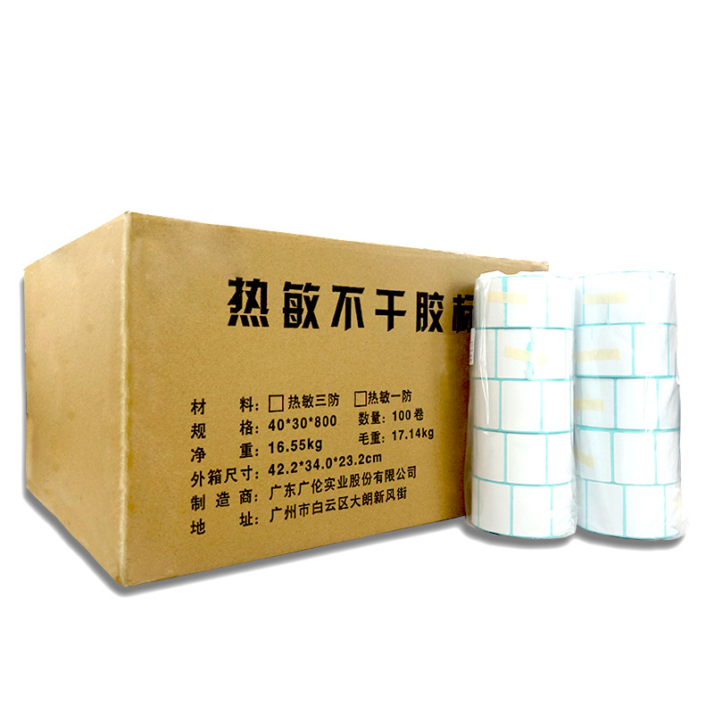 direct thermal label for zebra/datamax/xprinter/qprinter label printer supermarket price label