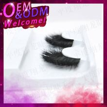 China Manufacturer 3d False Mink Lashes With Own Logo