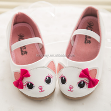 KS40235S Stylish elastic band design cartoon super cute kids alibaba shoes