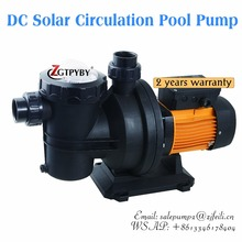 solar water circulation pump solar water pump water feature brushless dc swimming pool pump