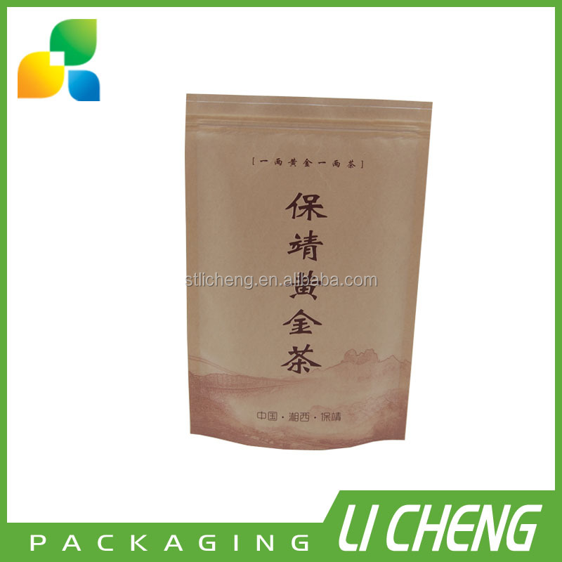 High quality resealable kraft paper tea packing bag