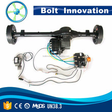 Electric 10kw brushless motor 48v rear axle for smart car
