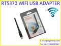 Mini USB Wireless Adapter Wireless Wifi USB Dongle Stick Adapter RT5370 150Mbps for IPTV Set-Top Box