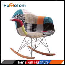 Rocking lounge chair Colorful fabric Living room chair