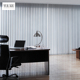 3.5 inch Blackout or Sheer Ready made Vertical Blinds prices