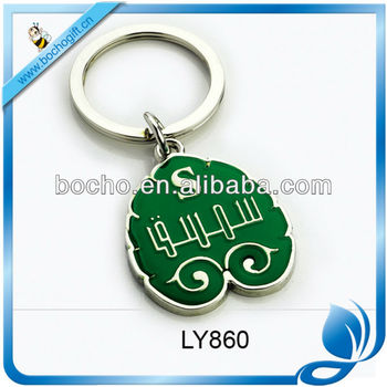 customized metal key chain