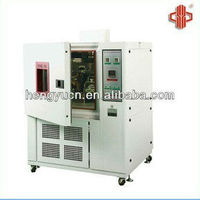 Excellent performance programmable cooled incubator/HY-769