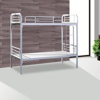 Alibaba china steel keel plate bunk bed