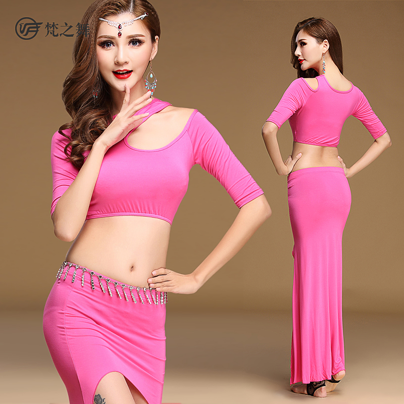 T-5152 Sweet lyrical belly dance costume dress top and long skirt