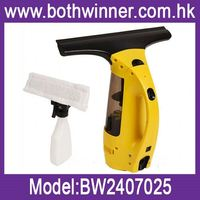 commercial robot vacuum ,H0T643 robotic bagless vacuum cleaner