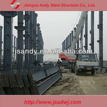 Cheap warehouse for sale flat roof steel building