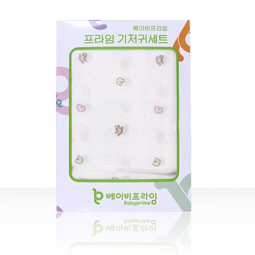 New design korean horse baby repeated use diaper