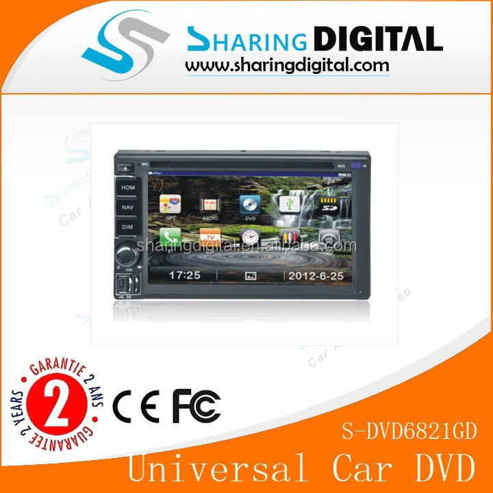 double din car dvd player gps software car gps